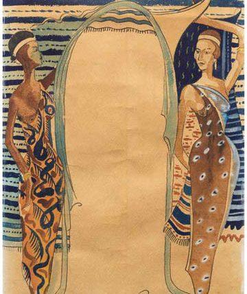 African Maidens- a cartouche design, 1957, gouache, 33 x 24cm