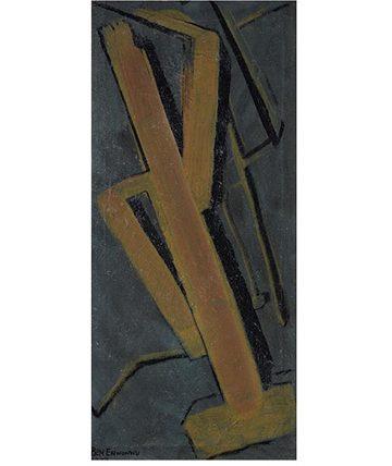 Cubist Dance Form, 1978, Oil on Canvas 44 x 22cm.