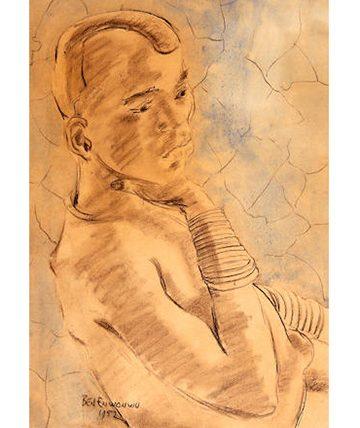 Fulani Girl, 1952, Pastel and Watercolour 47.5 x 32.5 cm.