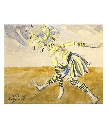 'Ogolo - Onitsa' Watercolour 28 x 35cm