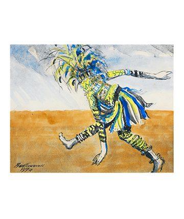 'Ogolo - Onitsa' Watercolour 28 x 35 cm
